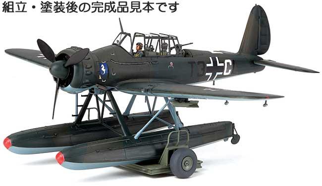 アラド Ar196A 水上偵察機プラモデル(タミヤ1/48 飛行機 スケール限定品No.37006)商品画像_3