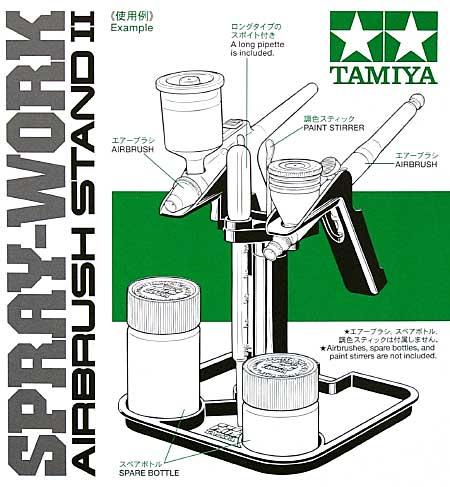 スプレーワーク・エアーブラシスタンド 2エアブラシ(タミヤタミヤエアーブラシシステムNo.039)商品画像