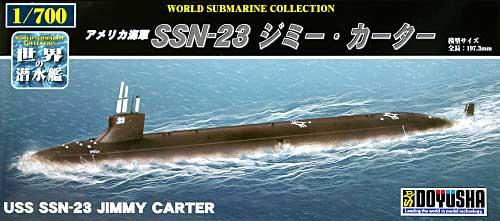 アメリカ海軍 SSN-23 ジミー・カーター (アメリカ)プラモデル(童友社1/700 世界の潜水艦No.004)商品画像