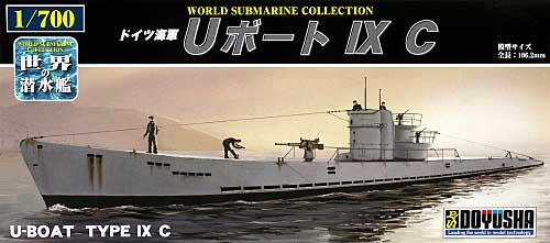 ドイツ海軍 Uボート 9C (ドイツ)プラモデル(童友社1/700 世界の潜水艦No.007)商品画像