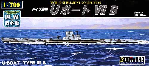 ドイツ海軍 Uボート 7B (ドイツ)プラモデル(童友社1/700 世界の潜水艦No.008)商品画像