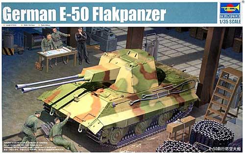 ドイツ E-50 対空戦車 ファルケプラモデル(トランペッター1/35 AFVシリーズNo.01537)商品画像