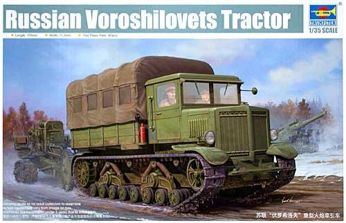ソビエト軍 砲兵トラクター ヴォロシロベッツプラモデル(トランペッター1/35 AFVシリーズNo.01573)商品画像