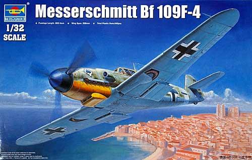 メッサーシュミット Bf109F-4プラモデル(トランペッター1/32 エアクラフトシリーズNo.02292)商品画像