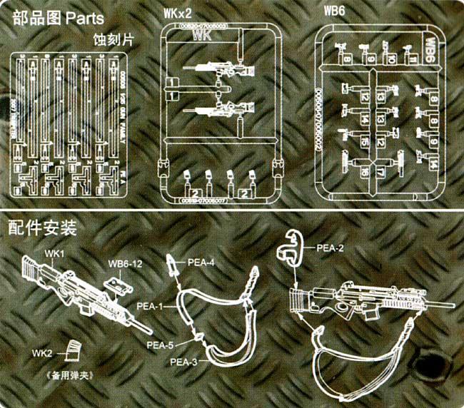 SL8 RASプラモデル(トランペッター1/35 ウェポンシリーズNo.00520)商品画像_1