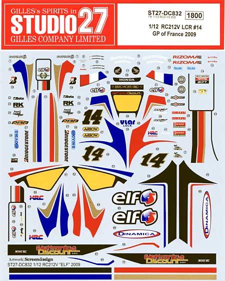 ホンダ RC212V LCR #14 ランディ・ド・プニエ 2009年 フランスGP仕様デカール(スタジオ27バイク オリジナルデカールNo.DC832)商品画像