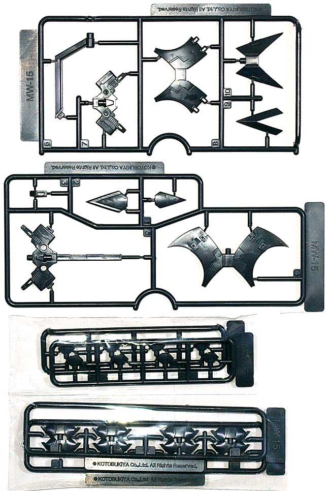 ビーストソードプラモデル(コトブキヤM.S.G モデリングサポートグッズ ウェポンユニットNo.MW-015)商品画像_2