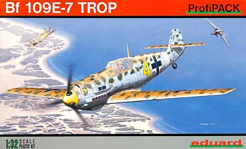 メッサーシュミット Bf109E-7 Tropプラモデル(エデュアルド1/32 エアクラフトキット オレンジラインNo.3004)商品画像