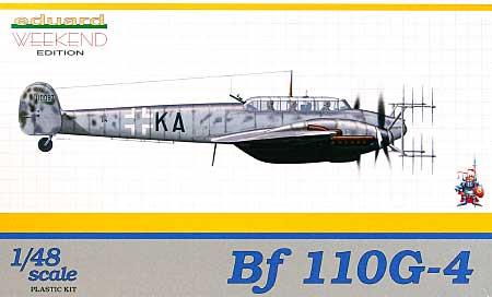 メッサーシュミット Bf110G-4プラモデル(エデュアルド1/48 ウィークエンド エディションNo.8404)商品画像