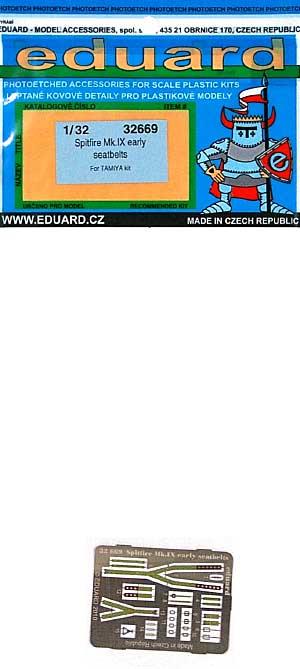 スピットファイア Mk.9 初期型用 シートベルト エッチングパーツ (タミヤ対応)エッチング(エデュアルド1/32 エアクラフト用 カラーエッチング シートベルト (32-×)No.32-669)商品画像