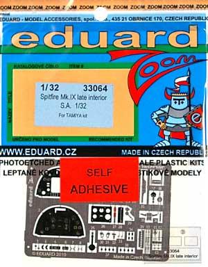 スピットファイア Mk.9 後期型 インテリア エッチングパーツ (接着剤付) (タミヤ対応)エッチング(エデュアルド1/32 エアクラフト用 カラーエッチング ズーム (33-×)No.33-064)商品画像
