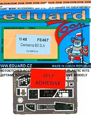 キャンベラ B.2用 計器盤・シートベルト エッチングパーツ (接着剤付) (エアフィックス対応)エッチング(エデュアルド1/48 エアクラフト カラーエッチング ズーム (FE-×)No.FE-467)商品画像
