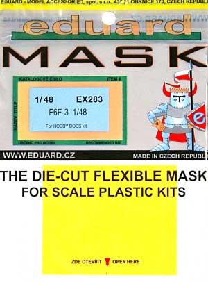 F6F-3 ヘルキャット用 マスキングシート (ホビーボス対応)マスキングシート(エデュアルド1/48 エアクラフト用 エデュアルド マスク (EX-×)No.EX-283)商品画像