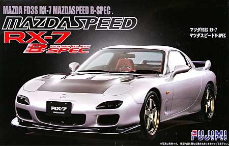 マツダ FD3S RX-7 マツダスピード B-SPECプラモデル(フジミ1/24 インチアップシリーズNo.154)商品画像