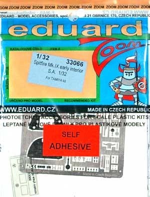 スピットファイア Mk.9 初期型用 計器盤 エッチングパーツ (タミヤ対応)エッチング(エデュアルド1/32 エアクラフト用 カラーエッチング ズーム (33-×)No.33-066)商品画像