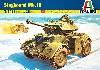 スタッグハウンド Mk.3 装甲車 (メタル砲身・エッチングパーツ付き)