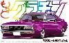 130 ローレル スペシャル