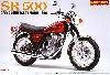 ヤマハ SR500 '98 20th アニバーサリーモデル 1998