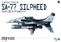 SA-77 シルフィード