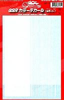 GSR カラーデカール (ホワイト)