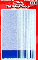 GSR カラーデカール (ブルー)
