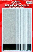 GSR カラーデカール (ブラック)