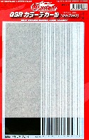 GSR カラーデカール (マットブラック)