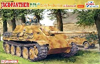 Sd.Kfz.173 Ausf.G1 ヤークトパンサー 初期生産型 w/ツィメリットコーティング