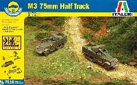 イタレリ1/72 ミリタリーシリーズM3 75mm ガンモーターキャリア