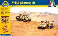 イタレリ1/72 ミリタリーシリーズM4A2 シャーマン 3