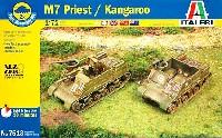 イタレリ1/72 ミリタリーシリーズM7 プリースト 105mm カンガルー