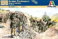 イタレリ1/72 ミリタリーシリーズドイツ 降下猟兵 (トロピカルユニフォーム)