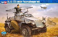 Sd.Kfz.223 無線装甲車