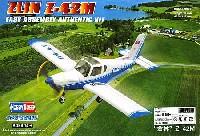 ホビーボス1/72 エアクラフト プラモデルズリーン Z-42M