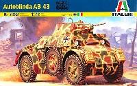 イタレリ1/72 ミリタリーシリーズWW2 イタリア軍 装甲車 アウトブリンダ AB43