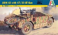 イタレリ1/72 ミリタリーシリーズABM 42 with 47/32 ATガン