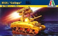 イタレリ1/72 ミリタリーシリーズM4A1 シャーマン カリオペ