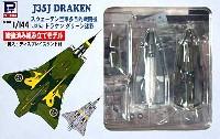 ピットロード1/144 塗装済み組み立てモデル (SNP-×)J35J ドラケン(グリーン迷彩塗装済)
