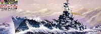 米国海軍 戦艦 BB-60 アラバマ 1942