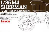 アスカモデル1/35 プラスチックモデルキットM4シャーマン 垂直懸架サスペンションセットB (後期型) T49 ベルトキャタピラ付き