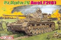 4号戦車 F2型 (G初期型)