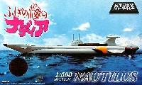 ふしぎの海のナディア 万能潜水艦 ノーチラス号 メタリックカラーVer.