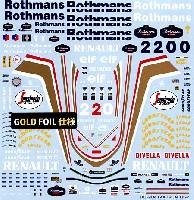 ウイリアムズ FW16 対応 フルスポンサーデカール (ゴールドフォイル仕様)