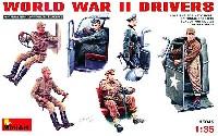 WW2 ドライバー フィギュアセット