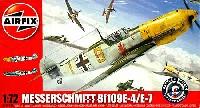 メッサーシュミット Bf109E-4/E-7