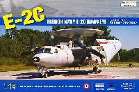 E-2C ホークアイ 早期警戒機 フランス海軍