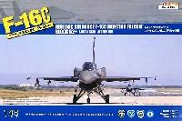 キネティック1/48 エアクラフト プラモデルF-16C ブロック52プラス ファイティングファルコン ギリシャ空軍