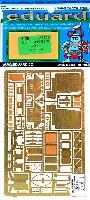 エデュアルド1/35 AFV用 エッチング (36-×・35-×)Sd.Kfz.7/1 8トン ハーフトラック 4連装対空機関砲 後期型用 エッチングパーツ (トランペッター対応)