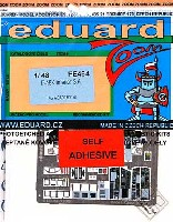 エデュアルド1/48 エアクラフト カラーエッチング ズーム (FE-×)F-15K スラムイーグル用 インテリア エッチングパーツ (接着剤付) (アカデミー対応)