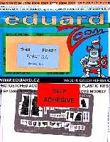 エデュアルド1/48 エアクラフト カラーエッチング ズーム (FE-×)F-16AM ファイティングファルコン用 計器盤・シートベルト エッチングパーツ (接着剤付) (キネテック対応)